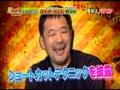 浜ちゃんが! IQレスラー桜庭和志とTシャツ作り 無料動画〜2012年10月30日